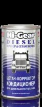 Hi-Gear Цетан-корректор и кондиционер для дизельного топлива