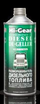 Hi-Gear Размораживатель дизельного топлива