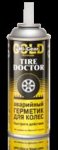 Hi-Gear Аварийный герметик быстрого действия для ремонта колес