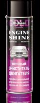 Hi-Gear Пенный очиститель двигателя