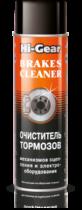 Hi-Gear Очиститель тормозов, механизмов сцепления и электрооборудования
