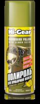 Hi-Gear Полироль торпеды (Лимон)