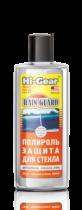 Hi-Gear Полироль-защита для стекла