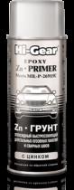 Hi-Gear Автомобильный «Zn•ГРУНТ™» с цинком