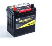 Аккумулятор ATLAS SMF MF42B19R