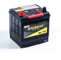 Аккумулятор ATLAS SMF MF50D20R