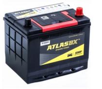 Аккумулятор ATLAS MF75D23FL