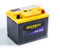 Аккумулятор ATLAS UHPB  UMF56800