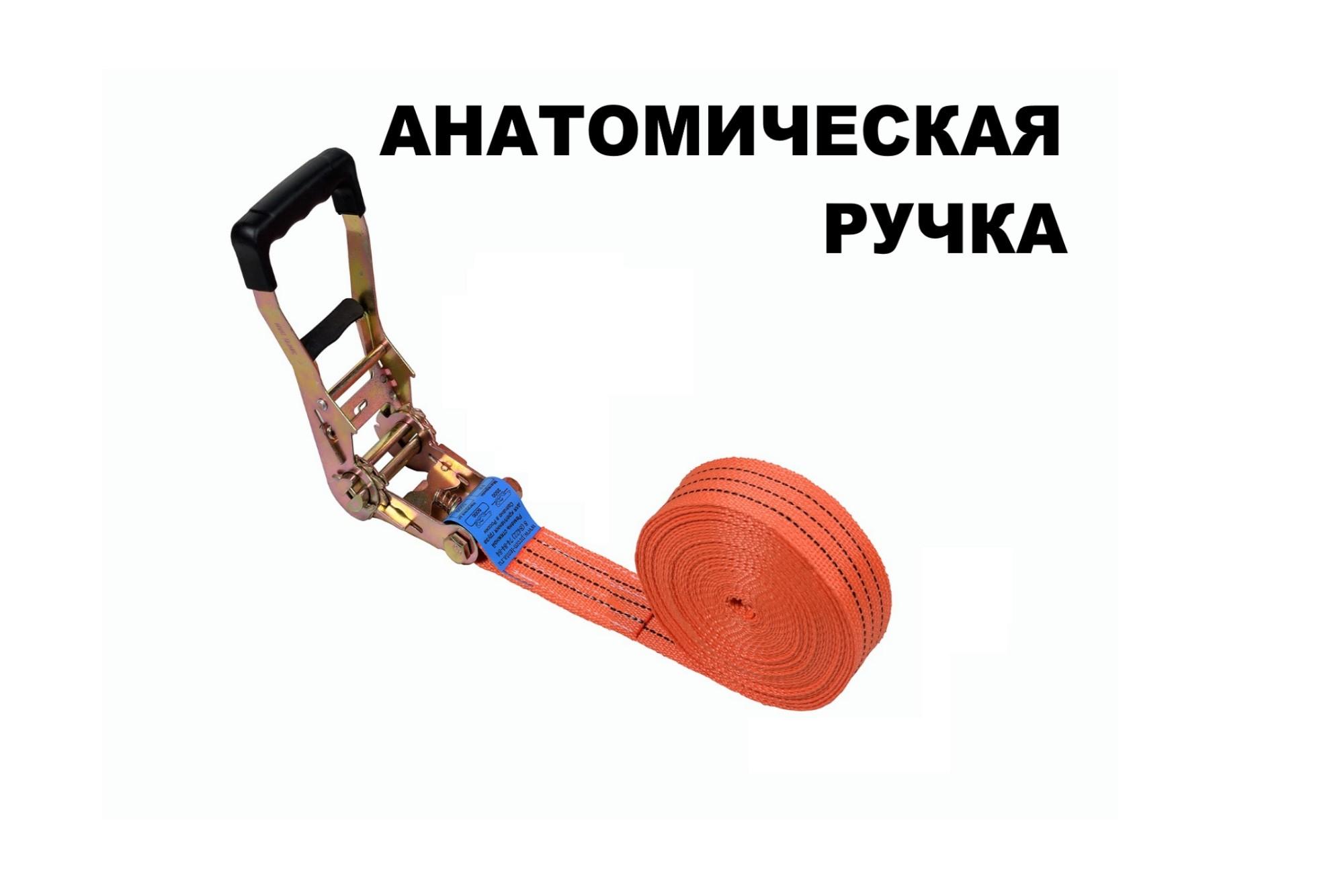 Ремень стяжной кольцевой, 2,5/5.0 тонн, 50 мм, полипропилен