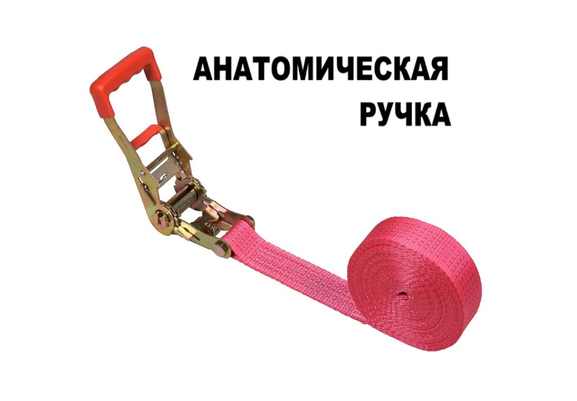 Ремень стяжной кольцевой, 5.0/10.0 тонн, 50 мм, полиэстер