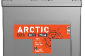 Аккумулятор TITAN ARCTIC ASIA 6СТ-80.1 VL B01